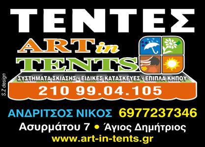 art in tents