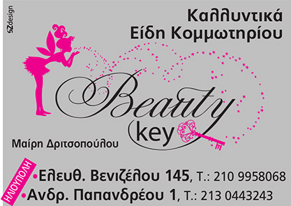 beauty key