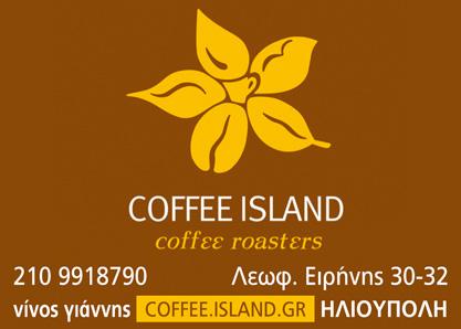 coffee-island_2015