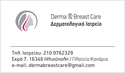 derma & breast care