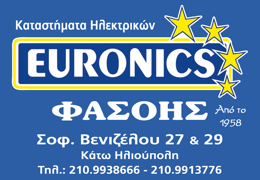 fasois_2020