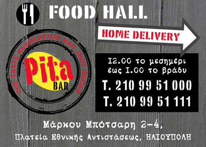 pita bar