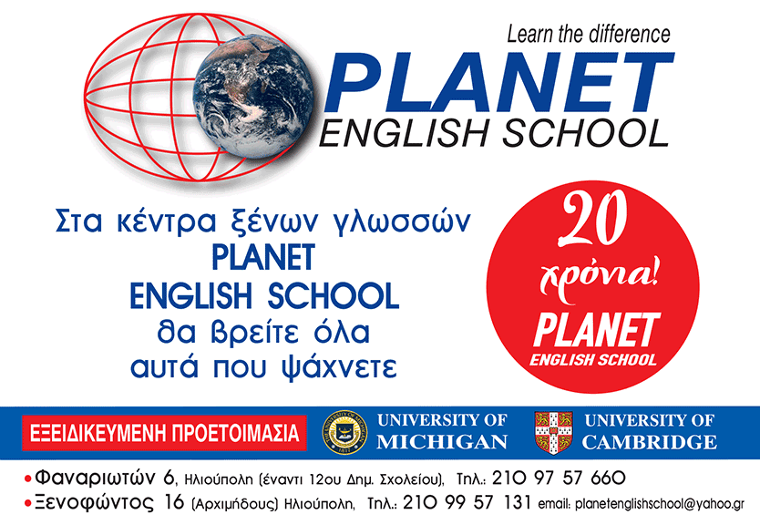 planet_2019