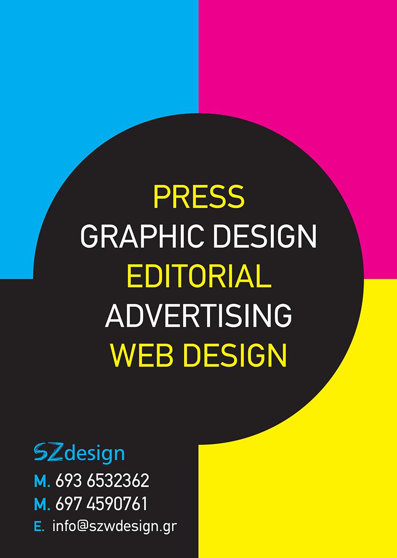 szdesign-new_2019
