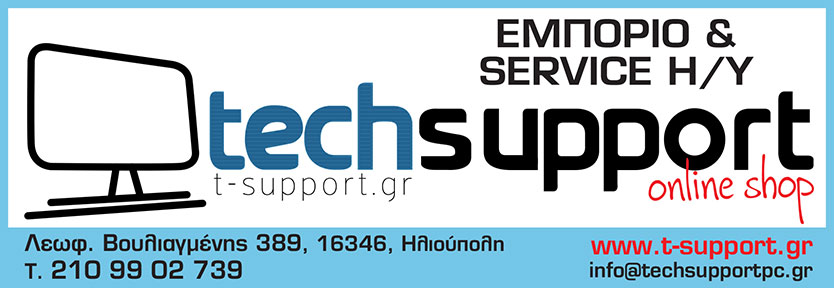 techsupport_2018